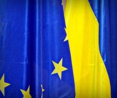 Ответ РФ на ассоциацию ЕС и Украины