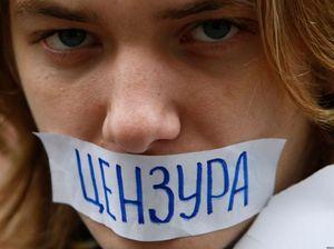 Украинская политика: клевета и пиар