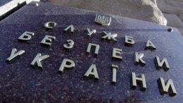 СБУ подчистила руководителей киевской таможни