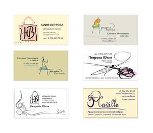 Какую визитную карточку лучше изготовить?