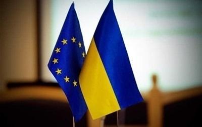 Какие перспективы ожидают Украину в следующем году?