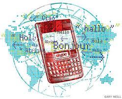 15 способов мобильного грабежа