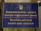 Государство возьмет под контроль рекламу на фондовом рынке