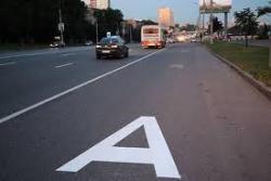 Киев просит Кабмин изменить ПДД в столице