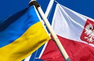 Виза в Польшу стала бесплатной