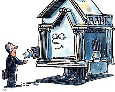 Обеспечение исполнения контракта. Банковская гарантия