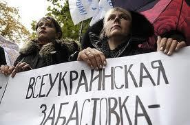 Янукович запланировал конкретный разговор с предпринимателями на этой неделе