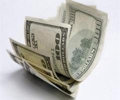 Минфин привлек 282,07 млн грн на аукционе по ОВГЗ
