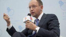 Яценюк раскритиковал власть в присутствии высокопоставленных чиновников Евросоюза