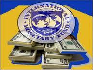 Украина - второй по величине должник МВФ