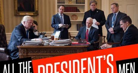 Причастен ли президент США к акциям Роснефти