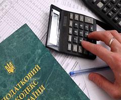 Налог на доход добавит хлопот вкладчикам