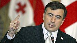 Оппозиционеры Грузии требуют отставки Саакашвили