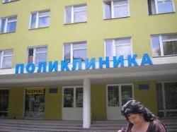 Киевские поликлиники перестанут существовать