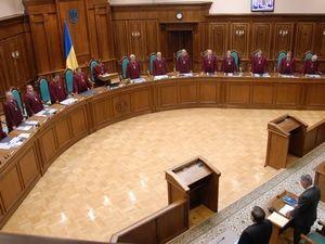 КСУ разрешил отменить неприкосновенность народных депутатов