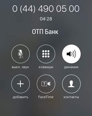 Какой банк быстрее отвечает на звонки потенциальных клиентов.