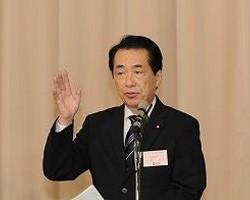 Япония выделит 61 млрд долл. на стимулирование экономики