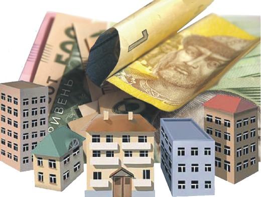 Теперь государство – собственник жилья украинцев?
