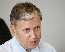 ФГИУ объявил конкурс по продаже 92,791%