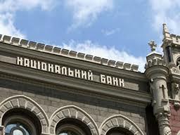 Национальный банк попробует справиться с инфляционным и девальвационным давлением