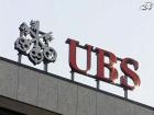 Банк UBS терпит убытки