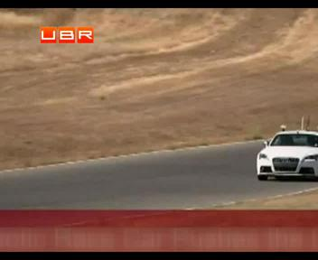 Audi TT-RS первый в мире роботизированный автомобиль