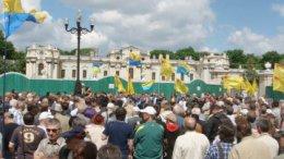 Партия Тимошенко требует отпустить арестованых протестующих