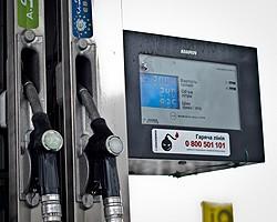 Розничные цены на нефтепродукты в Киеве значительно выросли