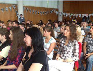 Перспектива Киева и молодежь