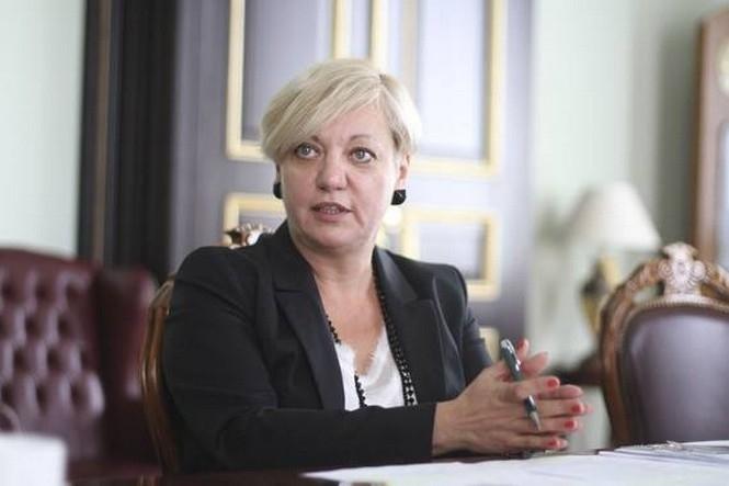 Какие еще нововведения ждут Украину от Гонтаревой?