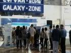 На голландском рынке запретили некоторые устройства Samsung Galaxy