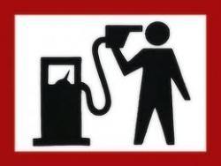 ГАИ надули: продали им бензин по 11 грн. за литр
