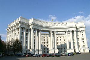 МИД: Упрощение визового режима подпишут 23 июля