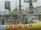 В 2013 году Украина купит у России меньше газа
