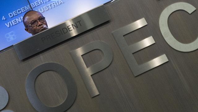 Экономисты не верят в долгосрочный эффект принятых в Алжире решений ОПЕК