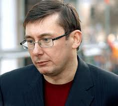 Луценко обжаловал свой арест в Европейском суде по правам человека