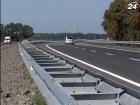 Инвестора первой концессионной дороги определят в 2013