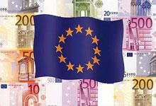 ЕЦБ сохранил ставку на рекордно низком уровне