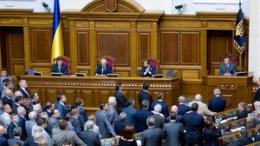 Оппозиционные партии не пойдут на выборы под одним списком