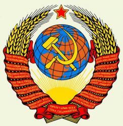 Как Украина уходила от СССР