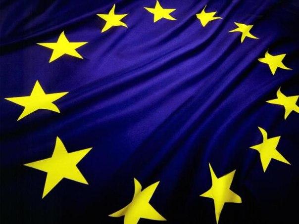 Как урегулировать земельные отношения с Евросоюзом