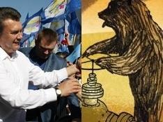 Украина использует  секретное «оружие» против Путина