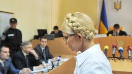 От Тимошенко требуют 1,5 млрд гривен компенсаций