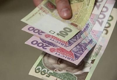 Несколько слов о минимальной зарплате в Украине