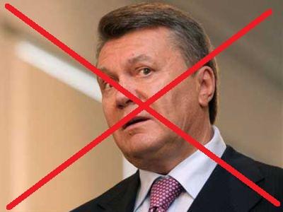 3 месяца без Януковича