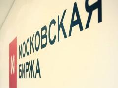 Результаты торгов ценных бумаг России
