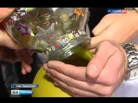 Есть ли у России деньги или нет?