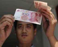 Власти Китая намерены сдержать инфляцию в 2011 г