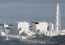 """В ближайшие часы на АЭС """"Фукусима-1"""" возможна ужасная катастрофа"""