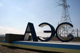 Украинской энергетике грозят ядерные проблемы